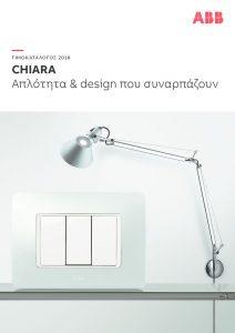 thumbnail of PR CTLG CHIARA 2018 (1TXTB615010P2303)